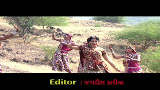 Download Savaj - Gujarati Movie Promo - 1 MP3 song and Music Video