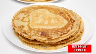 БЛИНЫ - Блинный Припёк | Pancakes