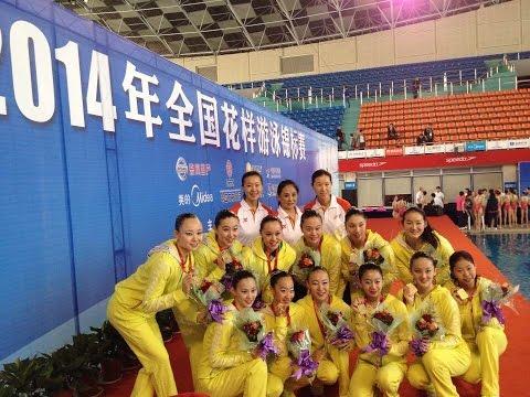 2014 China National Championship Combo Gold