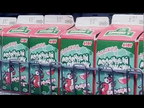 56. Среда обитания Бедный йогурт