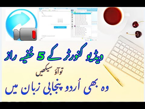 Converter Videos and Audio Any Video Converter Ultimate Easily Urdu Hindi Panjabi  2019 .DJ HDtv