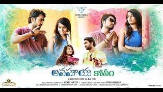 Anasuya Kosam  A Aa Movie Song Cover  Directed By Joshua Manohar