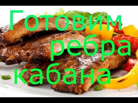 Как приготовить в мультиварке мясо дикого кабана