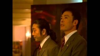 2001年スタジオジブリCM 出演は武内享と光石研.