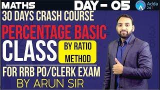 IBPS RRB | Day - 5 | Percentage Basic Class | By Ratio Method | Maths | Arun Sir