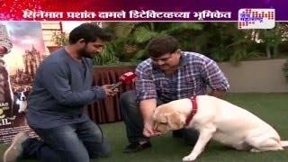 """E3: Prashant Damle in Upcoming marathi movie """"Bho Bho"""""""