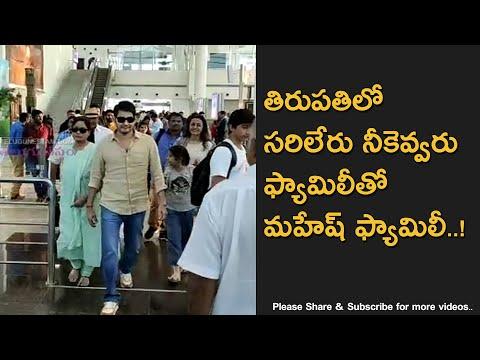 Telugu Superstar Mahesh