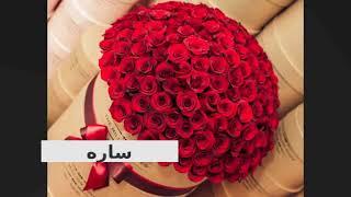 أسماء بنات مميزة-اسماء مواليد بنات -أسماء بنات بحرف...