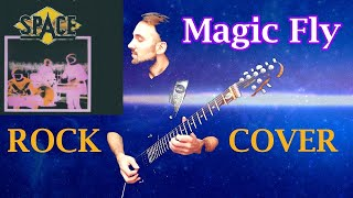 Space - Magic Fly. Rock Cover by ProgMuz / Группа Спейс. Рок кавер.