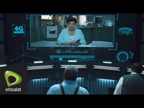 رجاء الجداوي في اختبارات الشبكة مع بيومي فؤاد