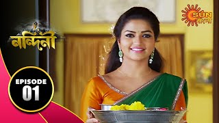 Nandini - Episode 01 | 26 Aug 2019 | Bengali Serial | Sun Bangla TV