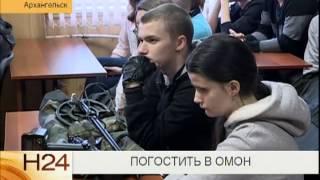 Вечерний выпуск 21.01.2015