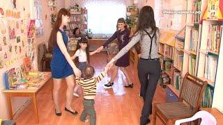 В библиотеке Ревды прошел семейный праздник