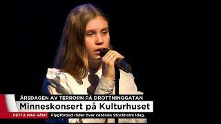 Minneskonsert för Ebba Åkerlund, 11, terrorattentatets yngsta offer - Nyheterna (TV4)