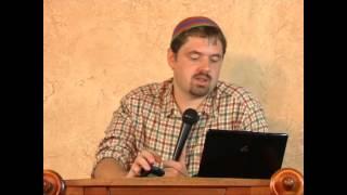 """МЕБИ Александр Шайнога  """"Введение в иудаизм"""" Урок 16"""