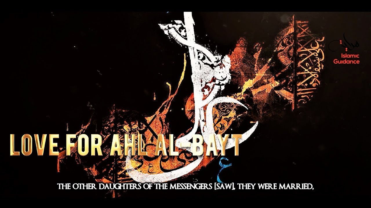 Download Love For The Ahlul-Bayt