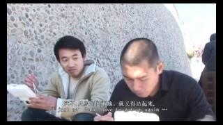 中国大陆同志GAY电影《上帝的花园》《ZHENG NAN》08.avi