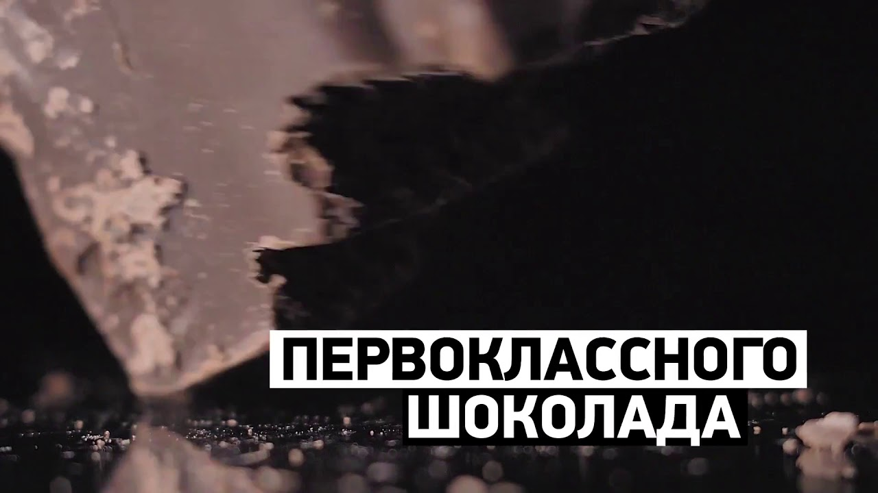 Дейли Делишес Бьюти Шейк