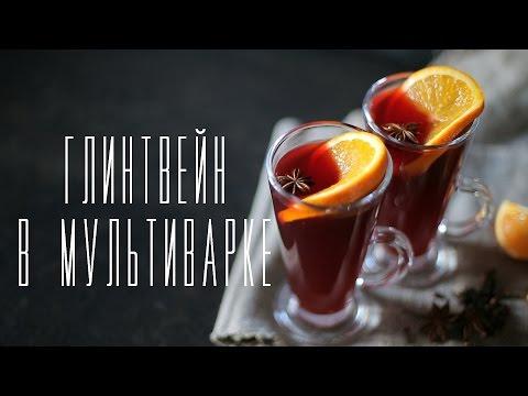Мультиварка, рецепты с фото на : 602