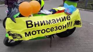 """""""Мотоциклисты""""  (документальный фильм)"""