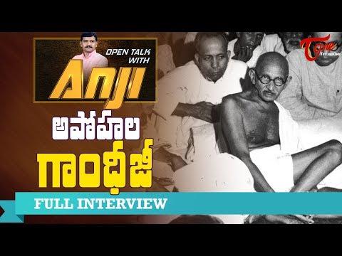 Hidden Stories of Mahatma Gandhi, Father of India | by Sarvodaya Prasad - TeluguOne