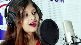 New Nepali song Poisa by Raj kumar rai