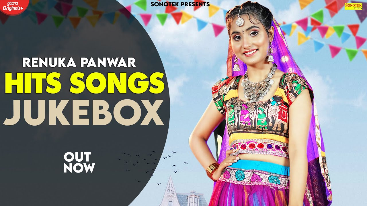 Renuka Panwar (Official VIdeo) | Sonika Singh | Ruchika Jangid | New Haryanvi Songs 2021 | Sonotek