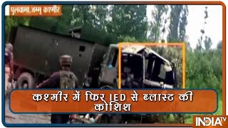 9 Jawans 2 Civilians Injured In Ied Blast In Pulwama
