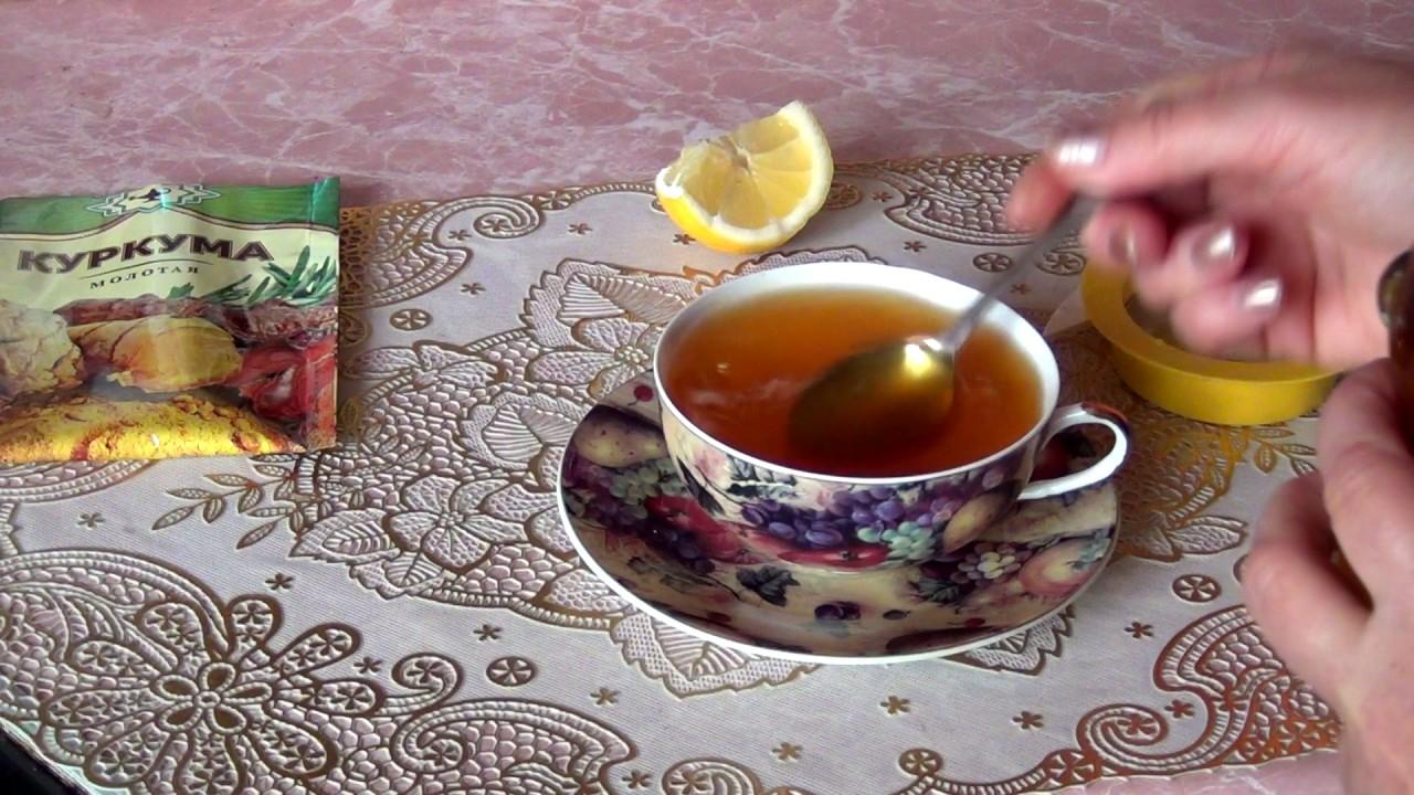 чай с медом картинки