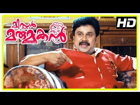 Mr Marumakan Movie | Best Of Dileep Scenes | Part 2 | Kushboo | Sanusha | Sheela | Suraj