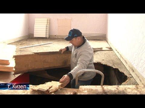 Разрушается новостройка в Кизеле