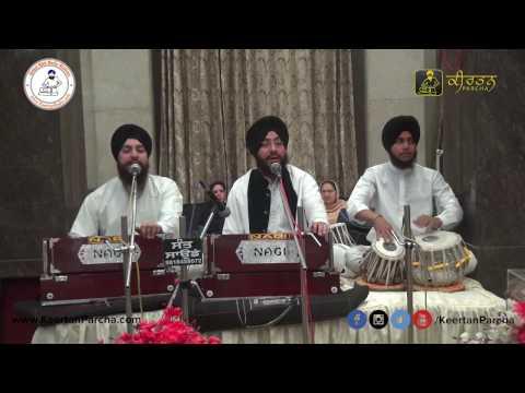 Nahin Chodu Re Baba Ram Nam | Bhai Jaskaran Singh | Patiala Wale | Gurbani Kirtan | HD Video