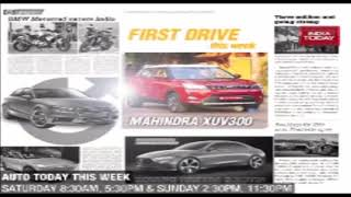 Auto Today This Week | Promo | 30th March