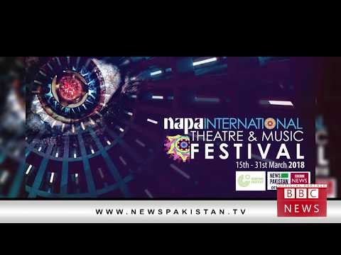 German artists to perform at NAPA on 16th, 17th and 21st March, 2018