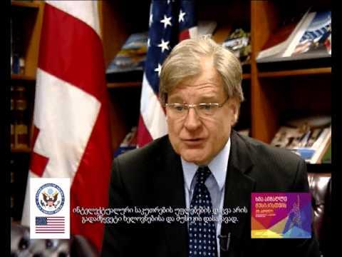 Ambassador Richard Norland on World Intellectual Property Day