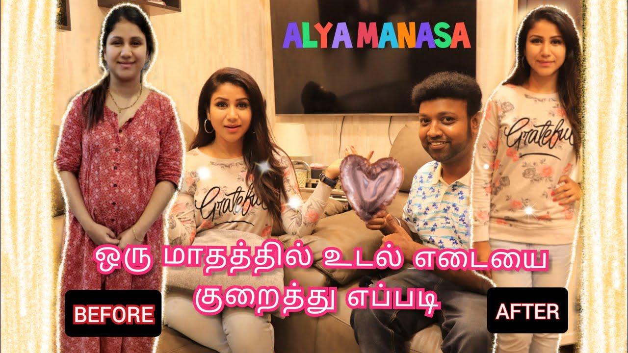 After Pregnancy Weight Loss Secret – Alya Manasa | Sanjeev ,Baby Aila, RajaRani Serial| Diet Tips