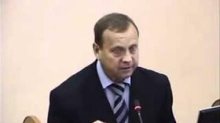 Управление обществом. Ефимов В.А. 2011.