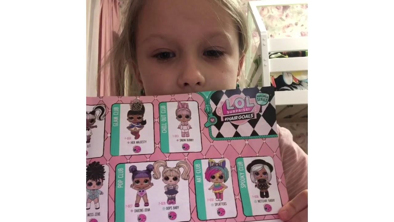 Распаковываем куколку лол с волосами - YouTube