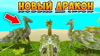 видео Детские игры