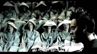 Linkin Park - Somewhere I Belong Official Video (HebSub)