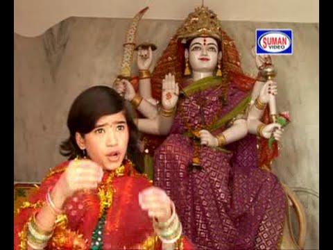 "Tumhi Ho Durga | Hindi Devotional | ""Navratri Special Song"" | Garima Divakar | Suman Audio"