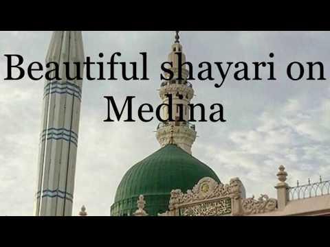 Beautiful Shayari On Medina Munawara By Hazrat Qari Rashid Ahmed Ajmari Sahab.. Jumma Mubarak