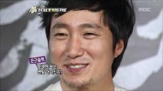 Section TV #07, 최종병기 활 20110626