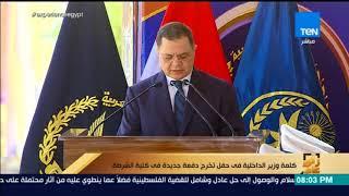 رأي عام - الرئيس عبد الفتاح السيسي يشهد حفل تخرج دفعة جديدة من طلاب كلية الشرطة