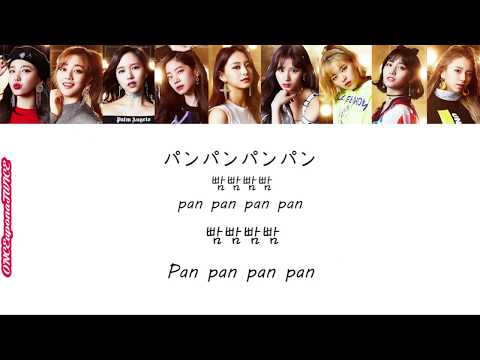 [수정] TWICE 트와이스 Wake Me Up 한국어 일본어 영어 가사 Color Coded ENG KOR JPN Lyrics (Modified)トゥワイス 日本語 修整 歌詞