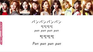 수정 twice 트와이스 wake me up 한국어 일본어 영어 가사 color coded eng kor jpn lyrics modified トゥワイス 日本語 修整 歌詞
