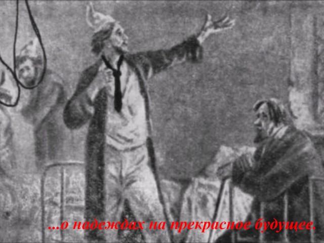 Изображение предпросмотра прочтения – ОльгаЛигай представляет буктрейлер кпроизведению «Палата №6» А.П.Чехова