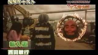 ウエンツ鬼太郎プレゼンツ 映画「ゲゲゲの鬼太郎」はスゴイんです!! h...