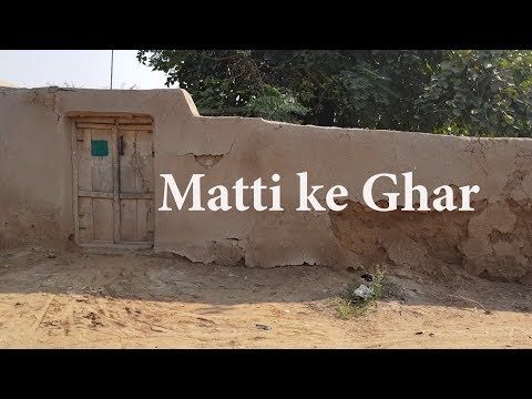Mitti Ke Ghar | Mud Houses | Village Life | Punjab Pakistan | VLOG