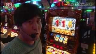 H1GP~ヒノマル王決定戦~第5弾収録!! 今回の収録に関しまして、 番組...